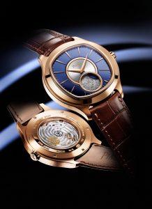 Piaget SA watches